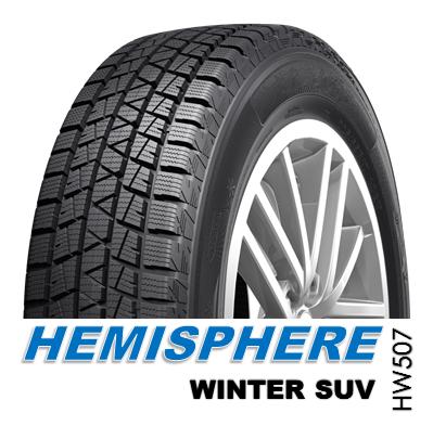 8 Passenger Suv >> HW507 - Winter SUV   Hemisphere